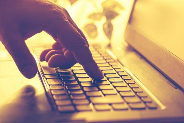 [迷信] scanfでキーボードから入力
