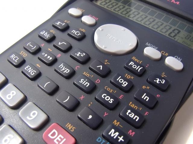 1.14 2の冪乗か否かを判定する。