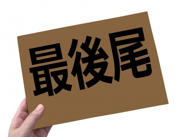 7.5 文字列終端ナル文字へのポインタ