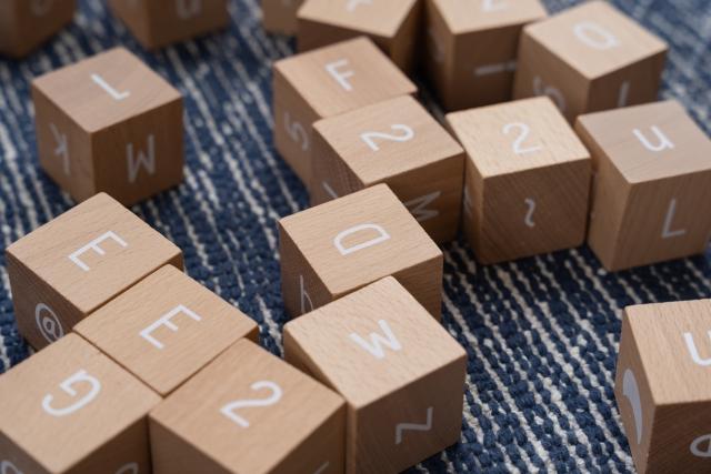 7. 文字・文字列・文字コードに関する関数・テンプレート