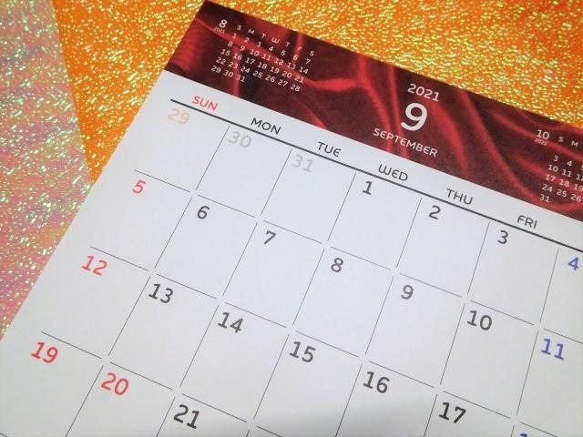 10.3 ○月のN回目のW曜日は何日?