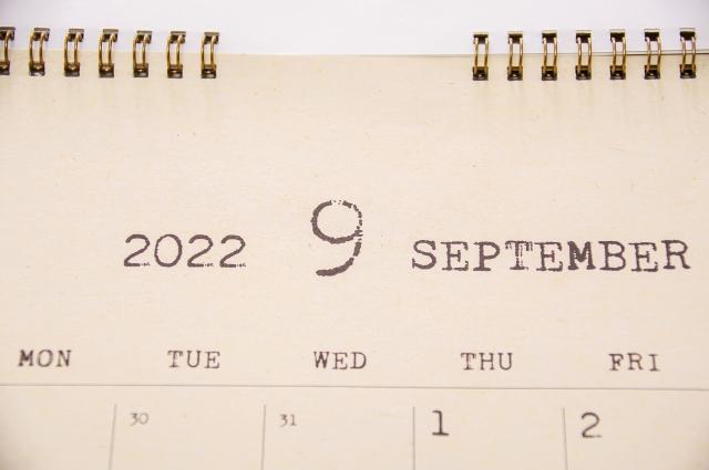 10.2 日付が有効か否かの判定(グレゴリオ暦/ユリウス暦)