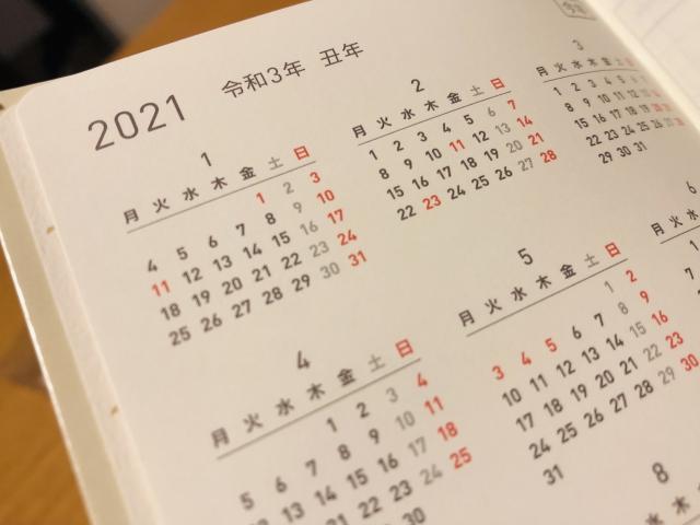 10. 日付・グレゴリオ暦計算テンプレート