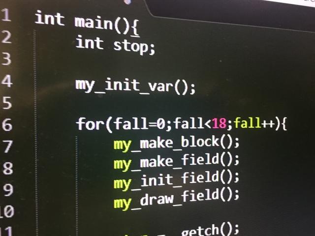 C++98プログラマーのためのC89入門